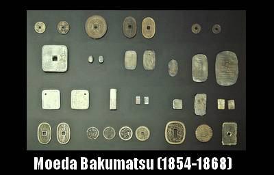 Bakumatsu currency (1854–1868)