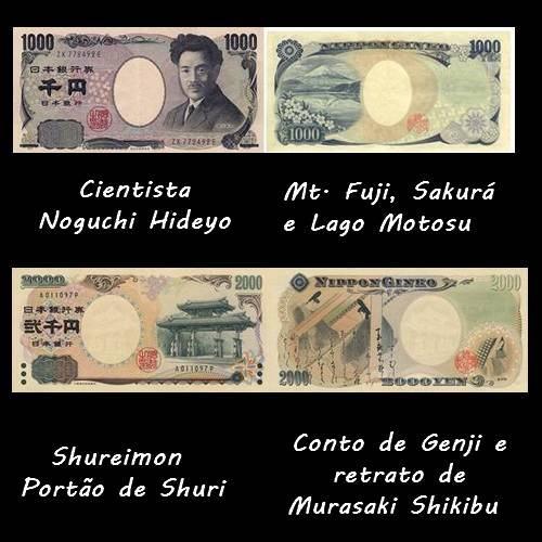 Cédulas de 1000 e 2000 ienes