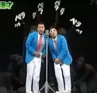 Vídeos engraçados que passaram na TV Japonesa