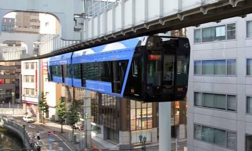 Chiba Urban Flyer