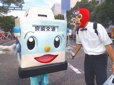 Enquanto isso no Japão 13