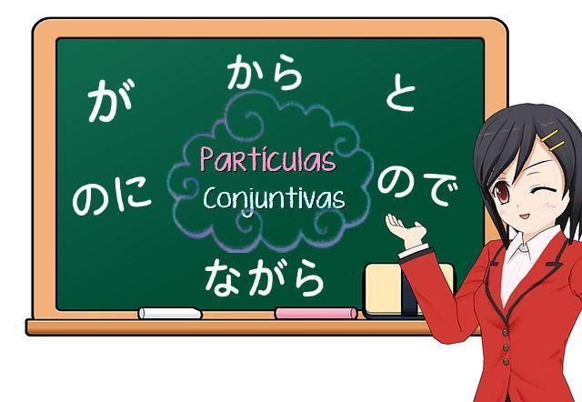 Setsuzoku Joshi - Partículas Conjuntivas em Japonês
