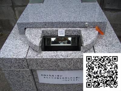 Túmulo japonês com código de barras QR