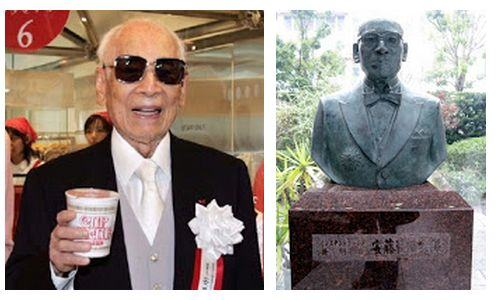 Momofuku Ando e estátua em sua homenagem