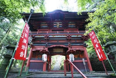 Templo Mizusawa Kannon