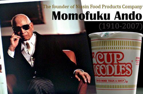 momofuku-ando