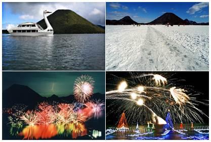 monte Haruna lago fotos