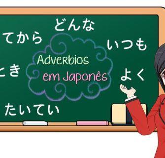 Adverbios em Japonês