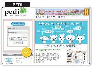 Pedi, a rede social bom pra cachorro
