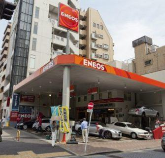 Posto de gasolina no Japão