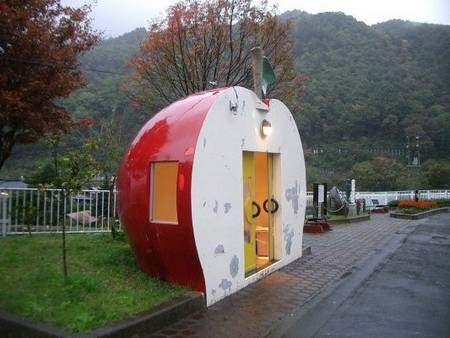 Ponto de Ônibus no Japão