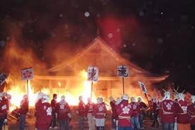 Festival Usokae Ritual do Fogo