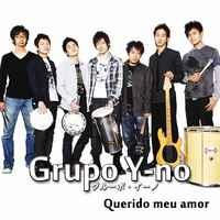 Grupo Y-no
