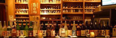 Ikazaya, variedade de sake