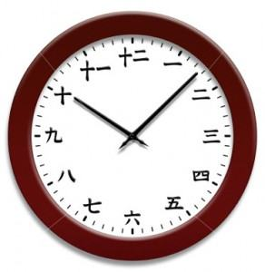japanese_kanji_numbers_clock