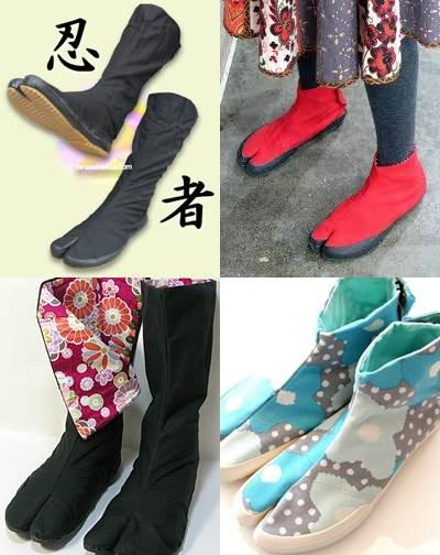 sapatos NinjaTabiBoots fotos