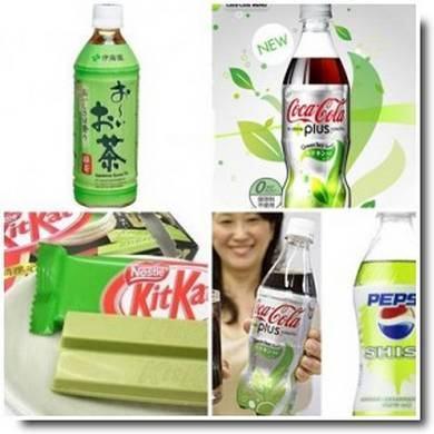 Chá verde Japão