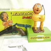 Custom Lion Beam Game