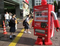 Enquanto isso no Japão 14