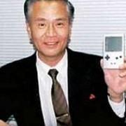 Gunpei Yokoi - Considerado um gênio, foi o inventor do Game Boy