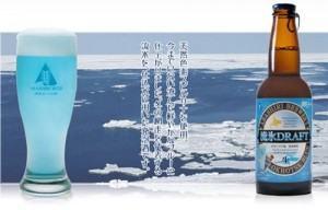 cerveja-japonesa-azul