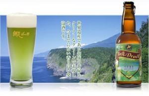 cerveja-japonesa-verde