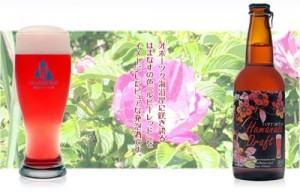 cerveja-japonesa-vermelha