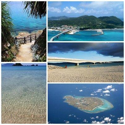 Fotos de Okinawa