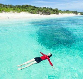 Ilha Panhard Islands, Okinawa, Japan