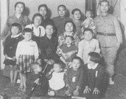 família de Sadako