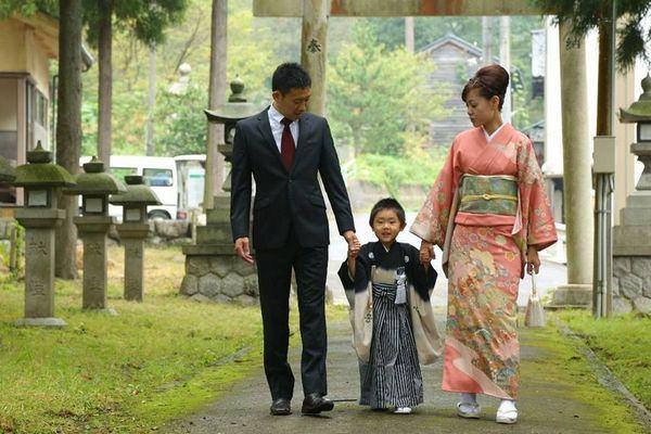 família em japonês Kazoku