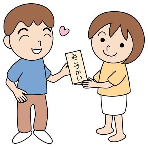 ottokozukai