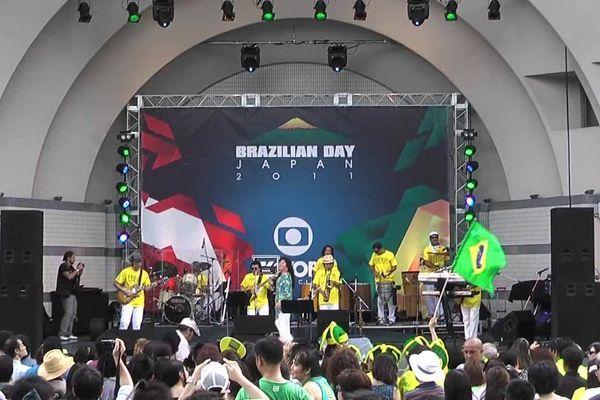 Brazilian Day 2011