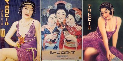 Garotas propagandas de cerveja no Japão-fotos