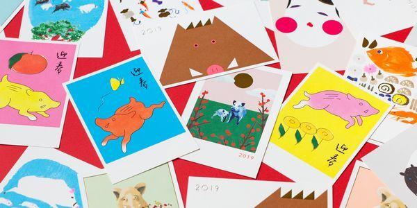 nengajo - cartões postais japoneses