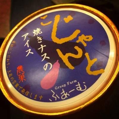 sorvete de berinjela