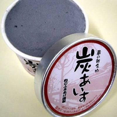 sorvete-de-carvão