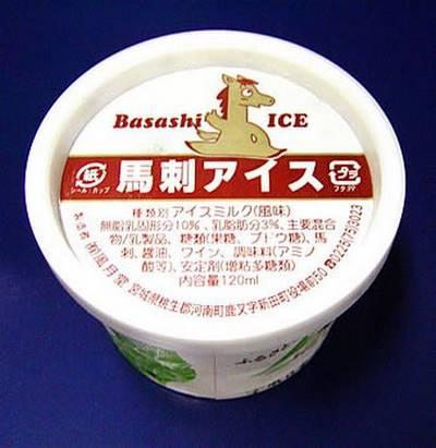 sorvete-de-cavalo