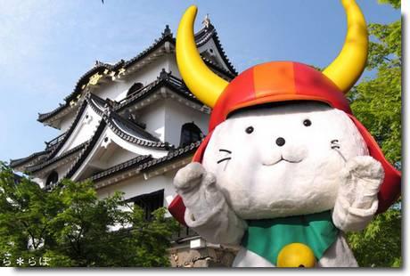Hikonyan, mascote do castelo de Hikone
