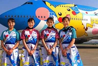Significado do termo kawaii ♥ All-Nippon-Airways-Pokemon