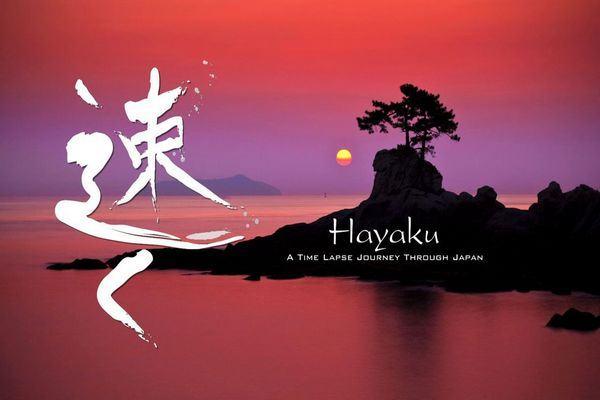 hayaku-a-time-lapse-journey