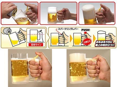 Beer Jug Jokki Hour