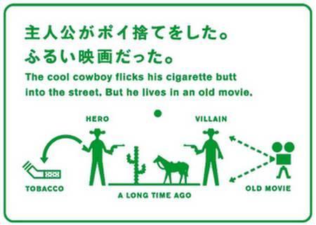 Cartazes de boas maneiras aos fumantes