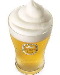 Como manter sua cerveja gelada no Japão