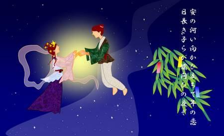Tanabata Altair e Vega