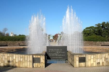 Fonte da paz em Nagasaki