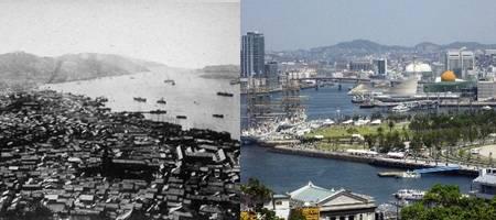 Nagasaki bomba atômica antes e depois