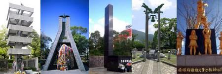 Parque da Paz em Nagasaki