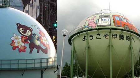 Reservatórios de gás em Gunma Ken