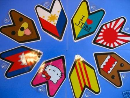 wakaba adesivos personalizados